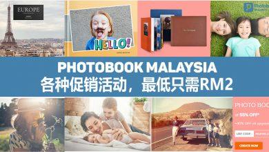 Photo of Photobook Malaysia 优惠活动! 将回忆打印出来只需RM2!