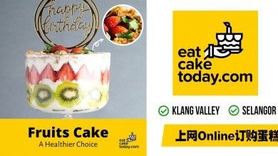 Photo of 【促销优惠】上网Online订购蛋糕! Klang Valley & Selangor