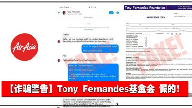 Photo of 诈骗警告:Tony Fernandes基金会