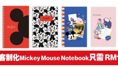 Photo of 【限时优惠】 客制化Mickey Mouse Notebook只需RM1!