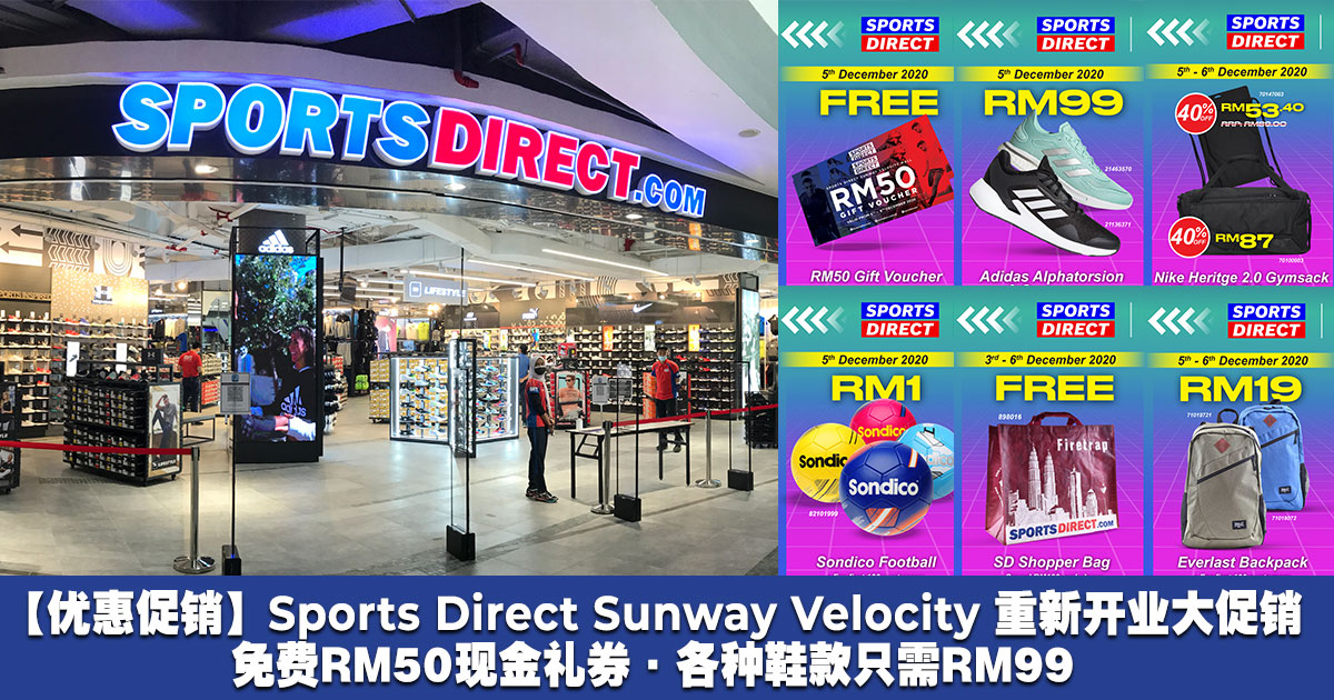 Photo of 【优惠促销】Sports Direct Sunway Velocity 重新开业大促销!免费送RM50现金礼券!各种鞋款只需RM99!还有送很多Free Gifts!